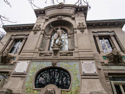 Acquario civico, Milano